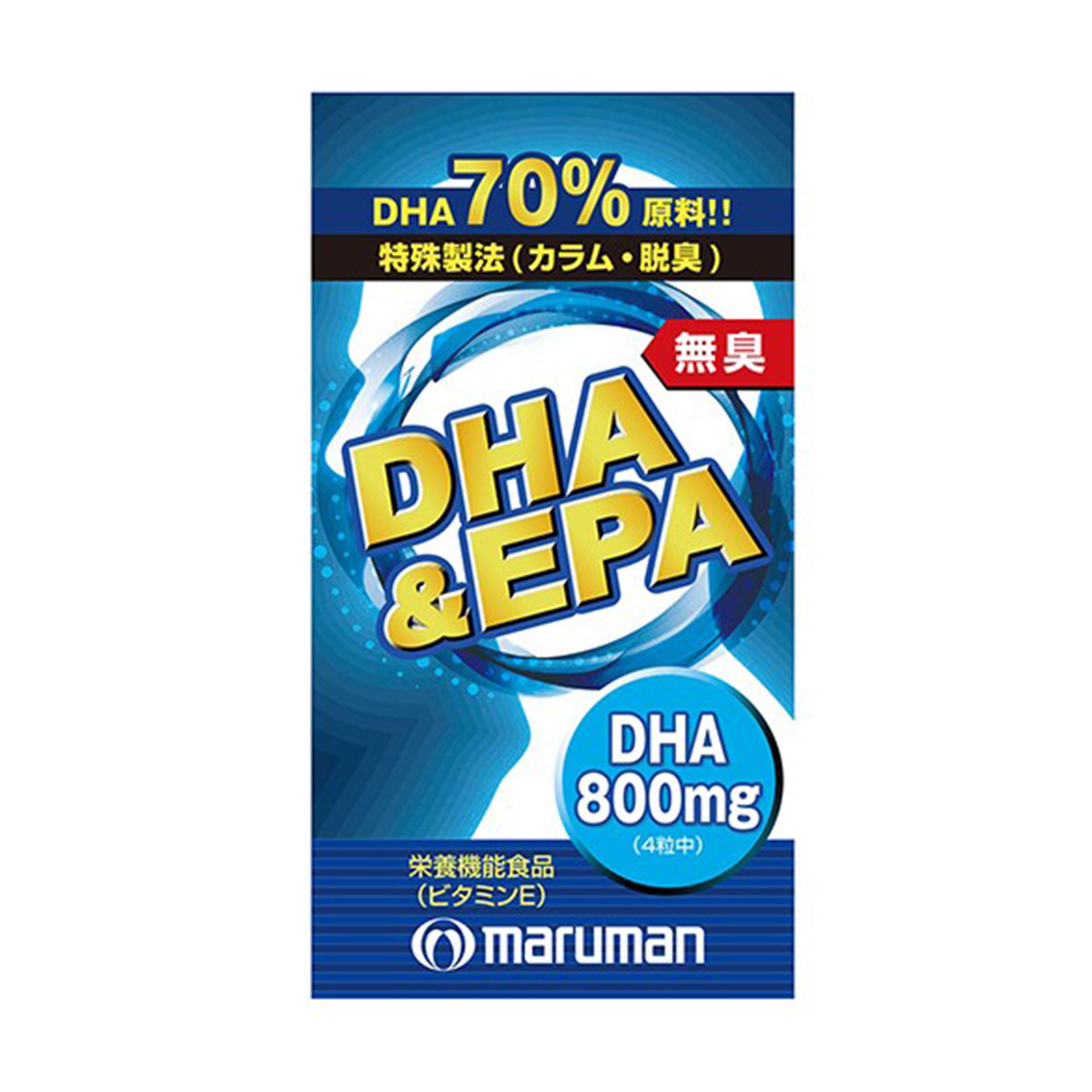【無臭 DHA&EPA】 特殊製法で魚臭くない!