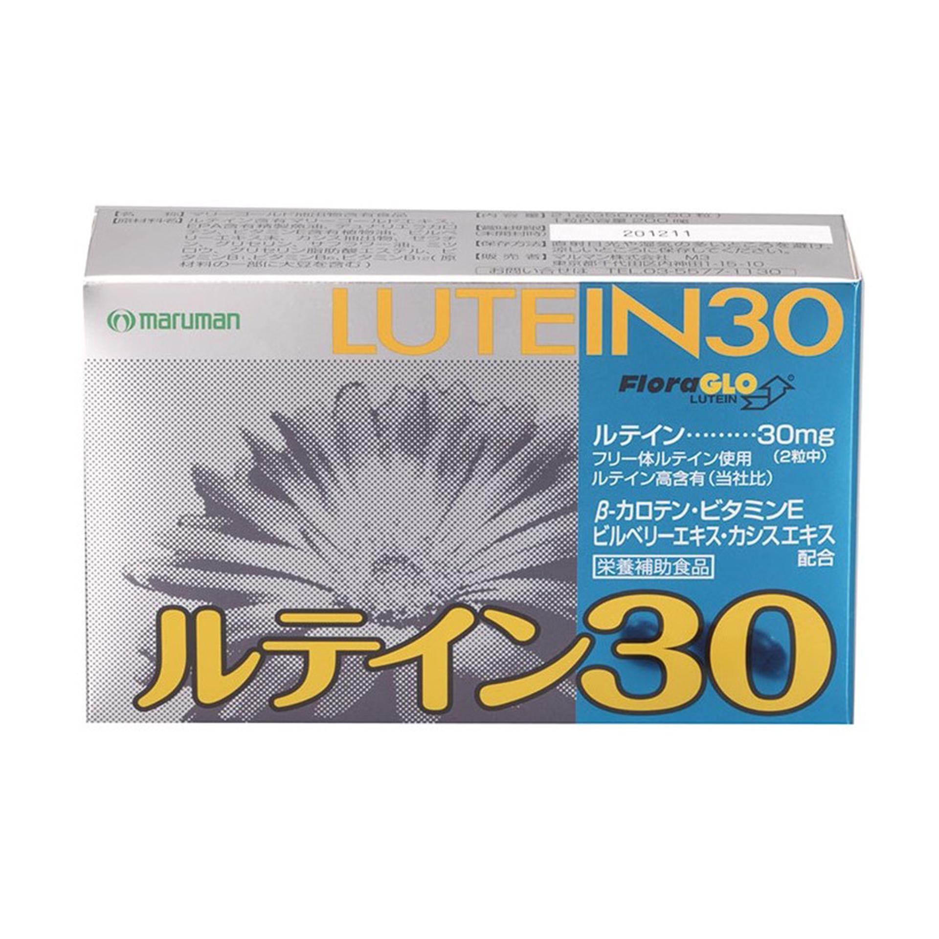 【ルテイン30】 ルテイン30㎎配合