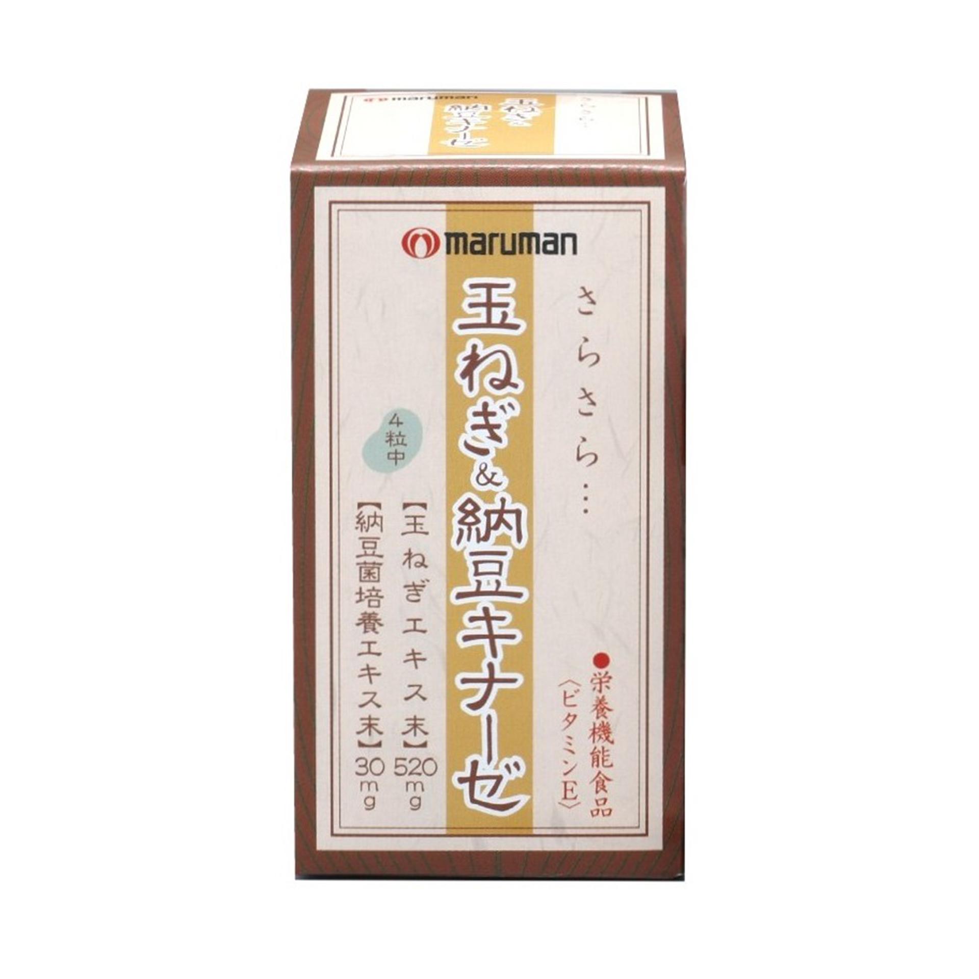 【玉ねぎ&納豆キナーゼ】