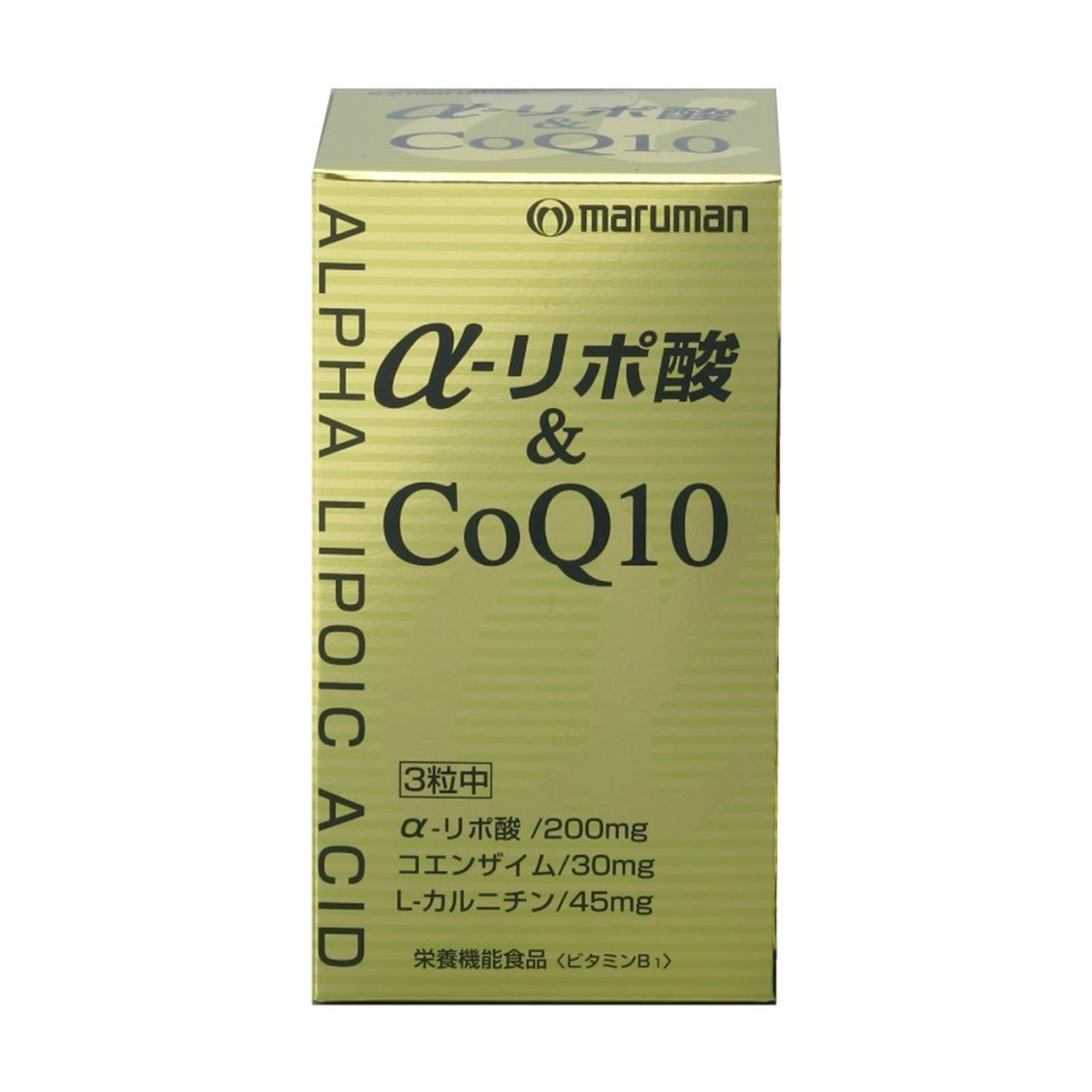 【α-リポ酸&CoQ10】《180粒》お徳用!