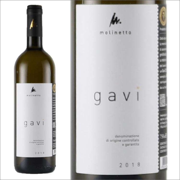 モリネット|ガヴィ 2018