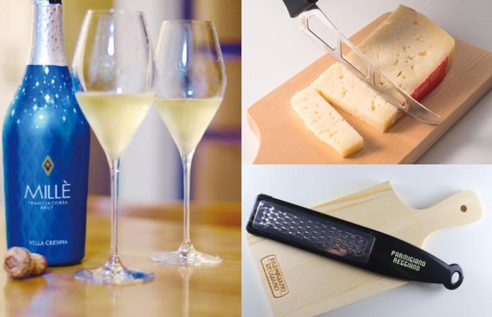 スパークリングワイン&ナイフ3種&カッティングボードプレゼント!