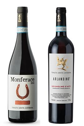 2021年9月のワイン