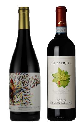 2021年12月のワイン