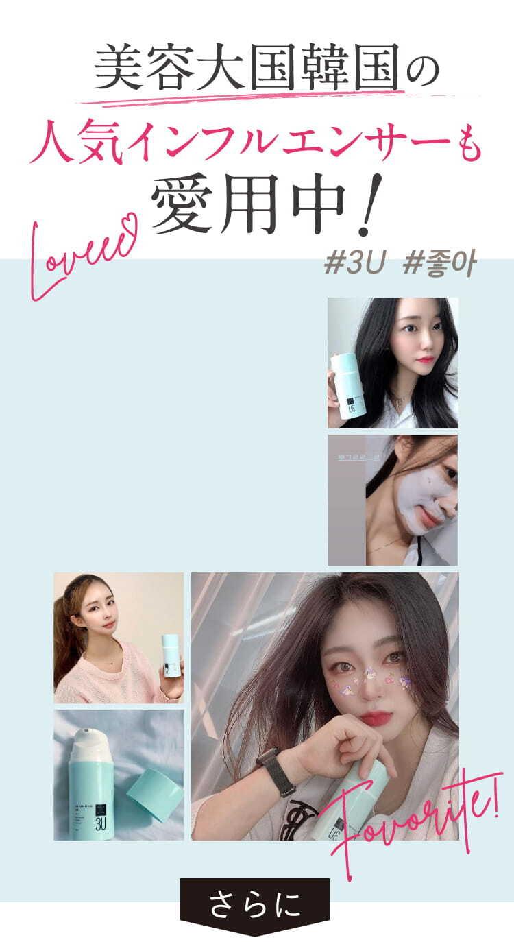 美容大国韓国でも。