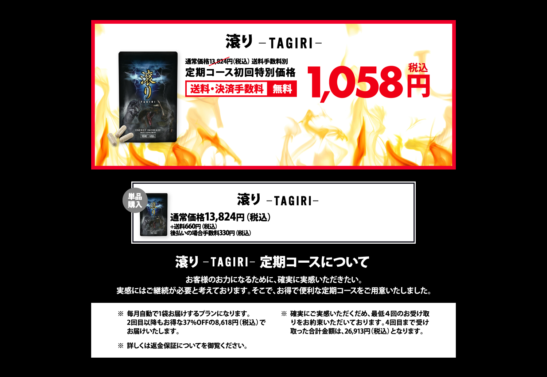 定期コース初回特別価格980円(税抜) 送料・決済手数料無料