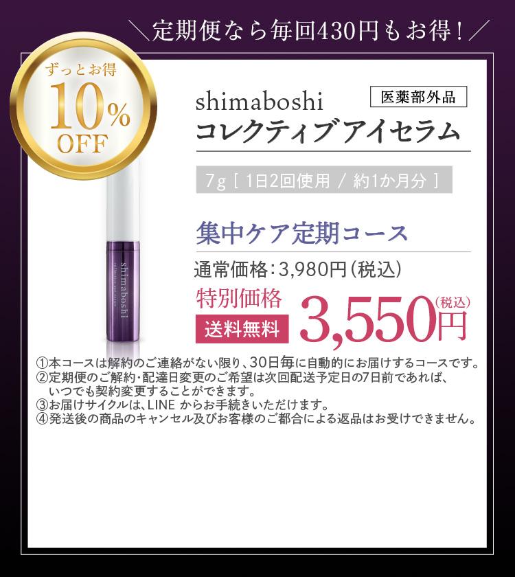 31%OFF 4,280円 送料無料