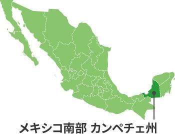 地図:メキシコ南部カンペチェ州の場所