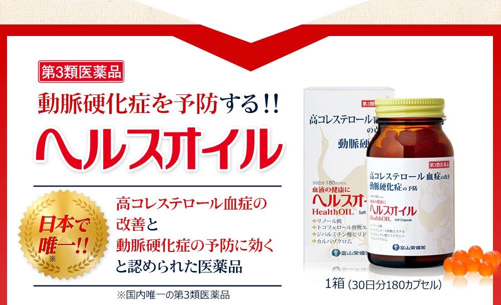 血液 を サラサラ に する 薬