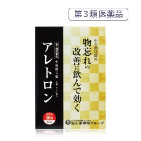 【第3類医薬品】アレトロン(初回特別価格1箱2,090円)