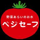 【公式】ベジセーフオンラインショップ