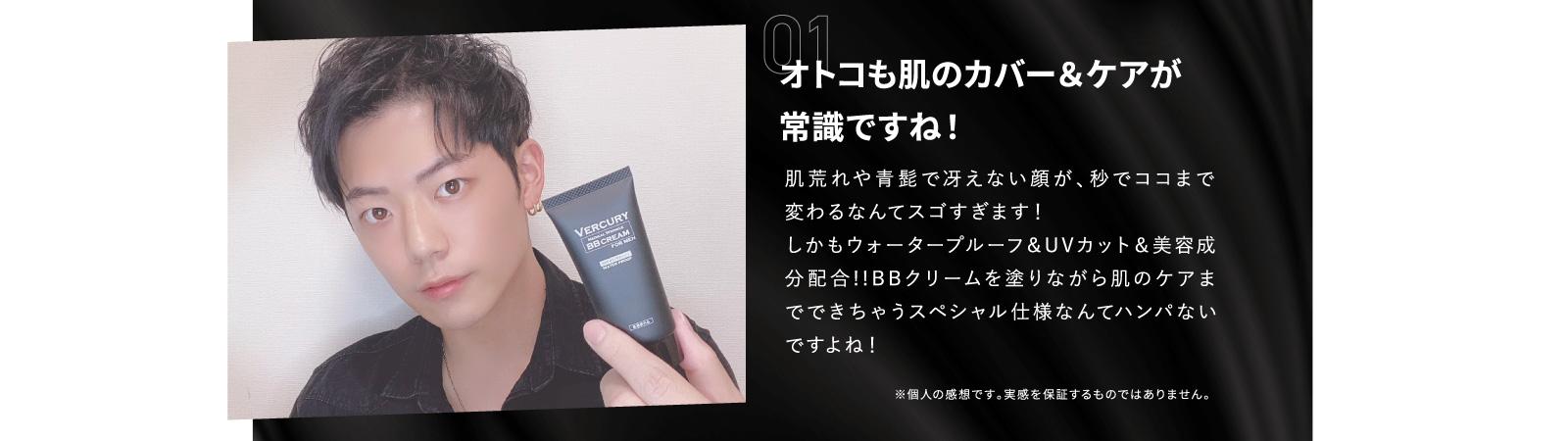 USER VOICE 01