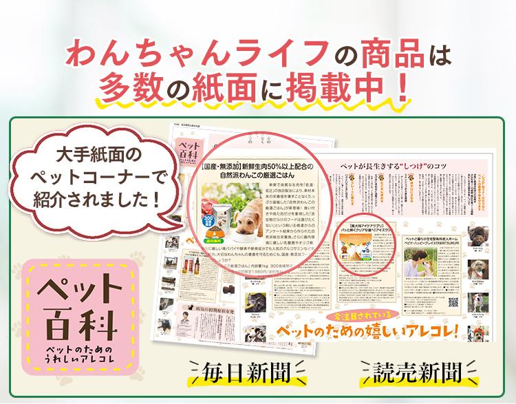 初回限定特別価格1袋あたり1,980円(税抜) 送料無料