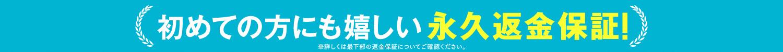 Lapomine 人気のおかげでWith COSME販売5周年 1,000,000本突破!!!