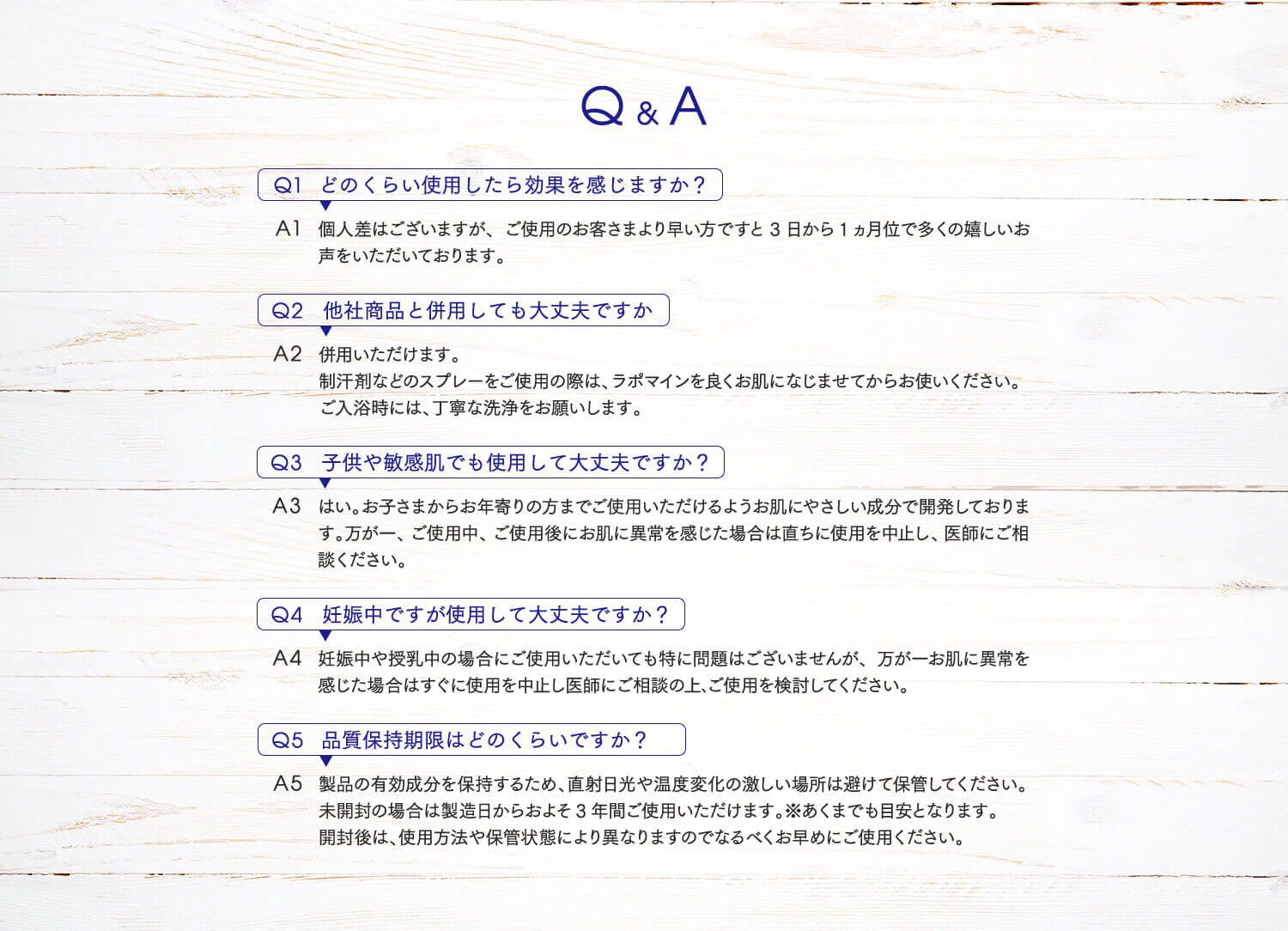 Lapomine Q&A