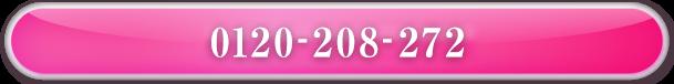 0120-208-272