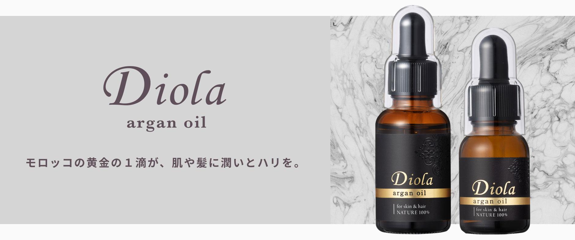 ディオラアルガンオイル Diola Produced by Cure