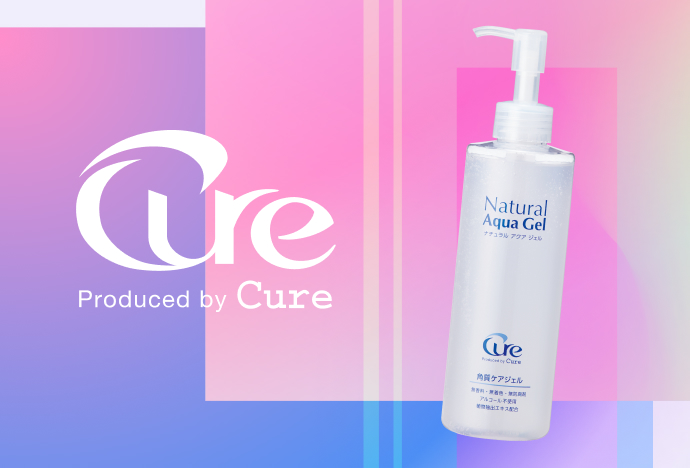 Cure(プロデュースド バイ キュア) お肌へのやさしさを第一に考えました。本来の肌へ導きます。