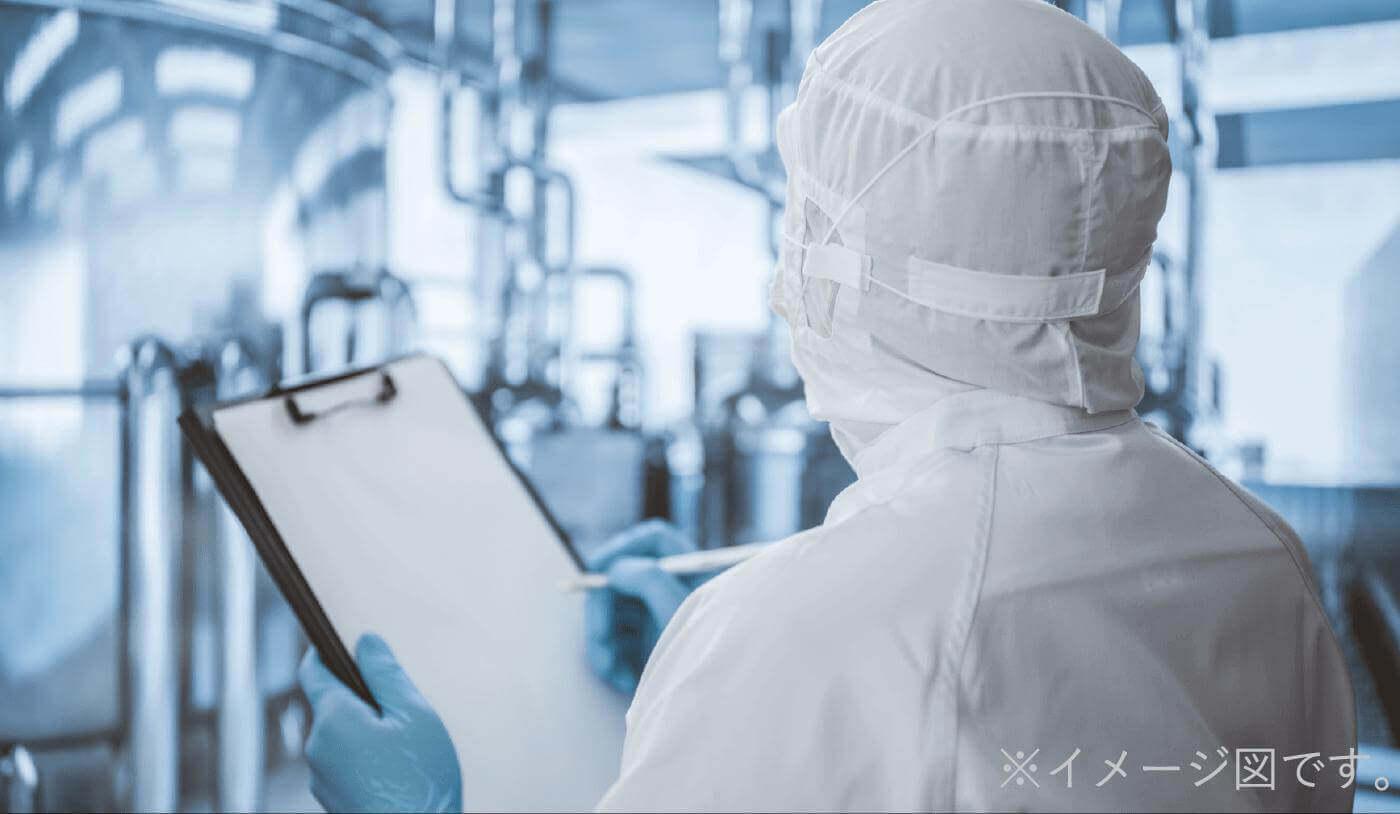 衛生管理が徹底された「日本国内」工場で製造