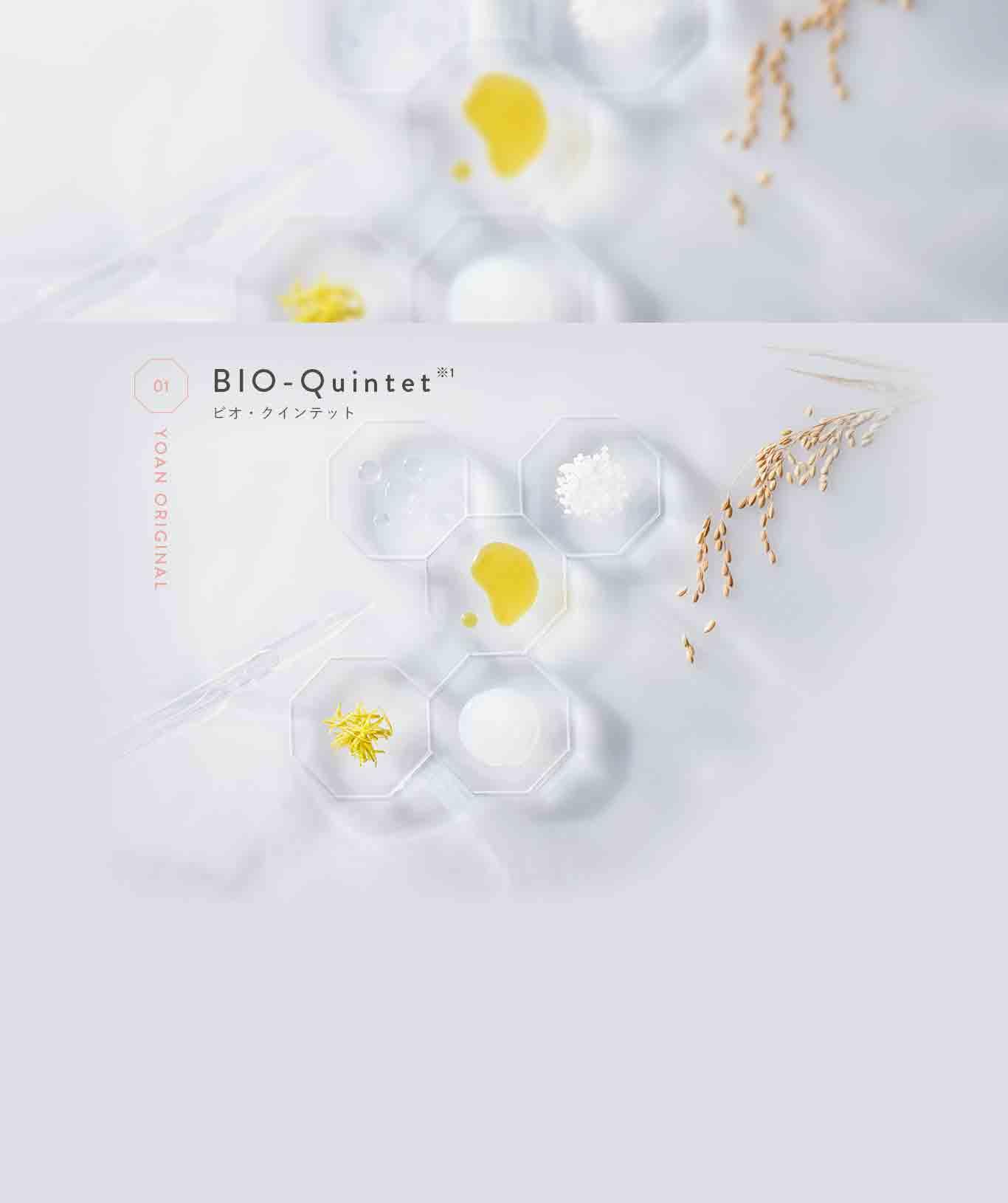 BIO-Quintet ビオ・クインテット