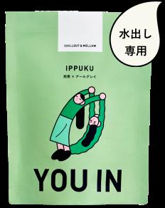 IPPUKU