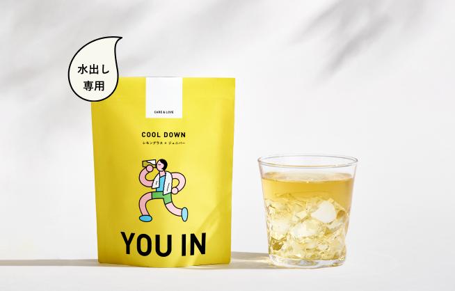 水出し専用 レモングラス×ジュニパー