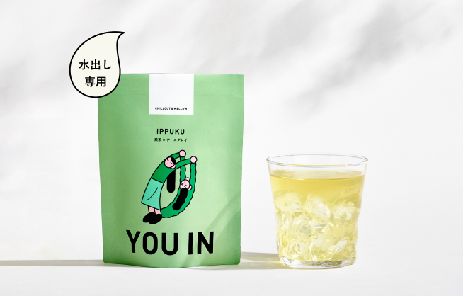 水出し専用 煎茶×アールグレイ