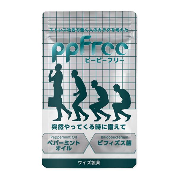 ppFreeピーピーフリー